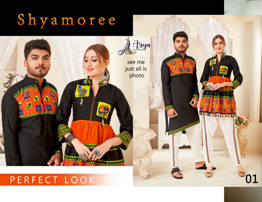 Shyamoree Poly Rayon Slub Cotton Kediya and Dhoti for Women Kurata and Dhoti For Men