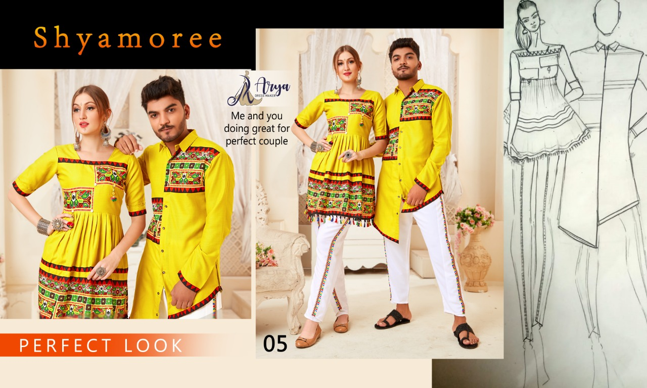 Navratri Special Yellow Color Kediya & Dhothi Combo  For Men and Women