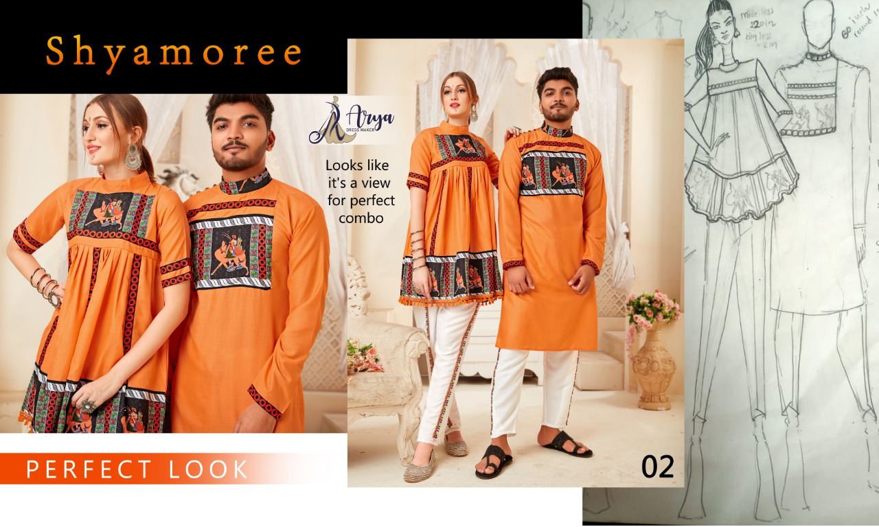 Navratri Special Orange Color Kediya & Dhothi Combo For Men and Women