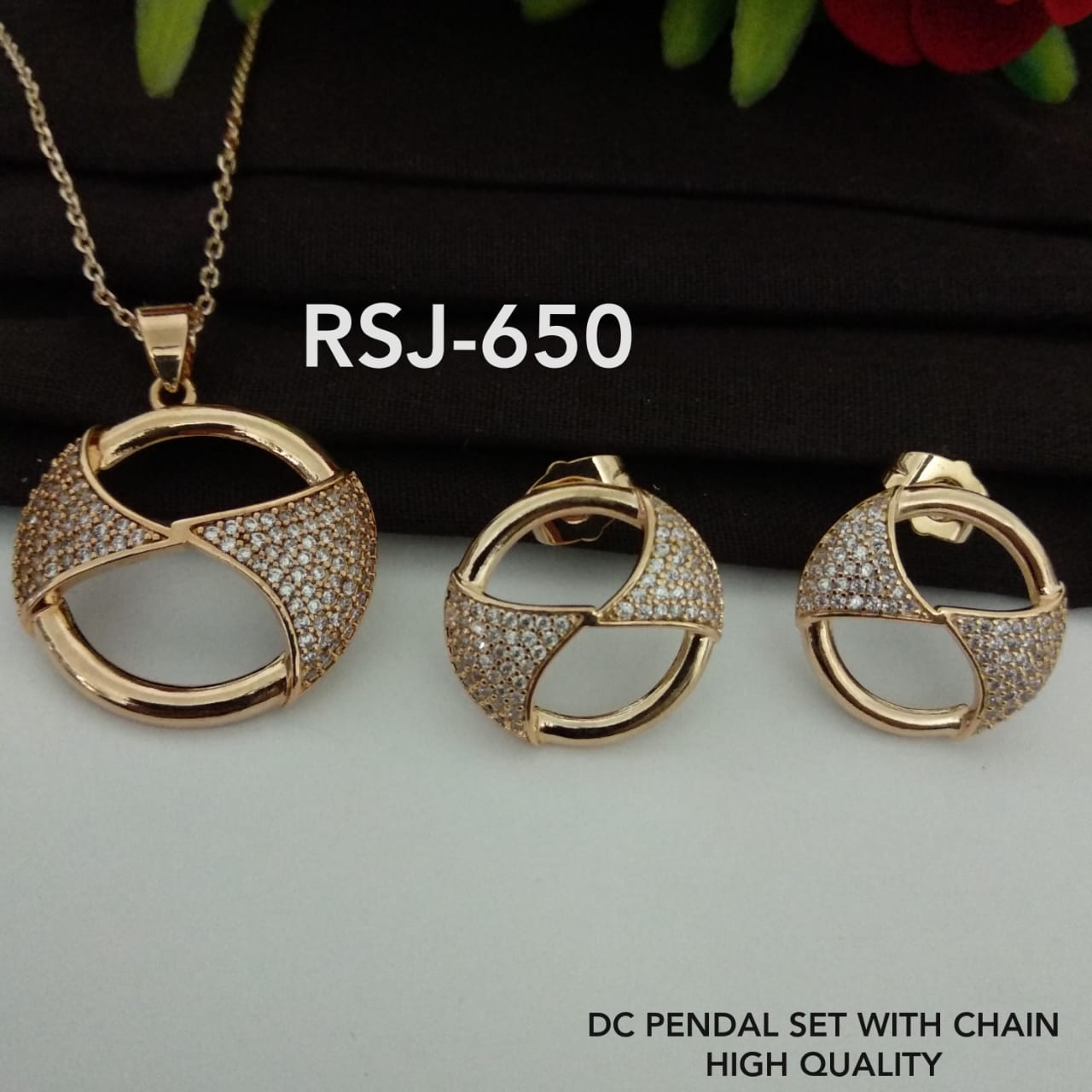 DC PENDAL SET WITH CHAIN RSJ650